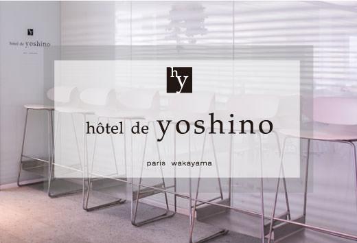 hotel de yoshino